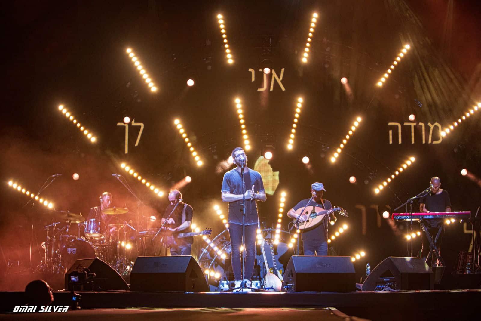 חנן בן ארי בהופעה באצטדיון נשר, קרדיט צילום: עמרי סילבר