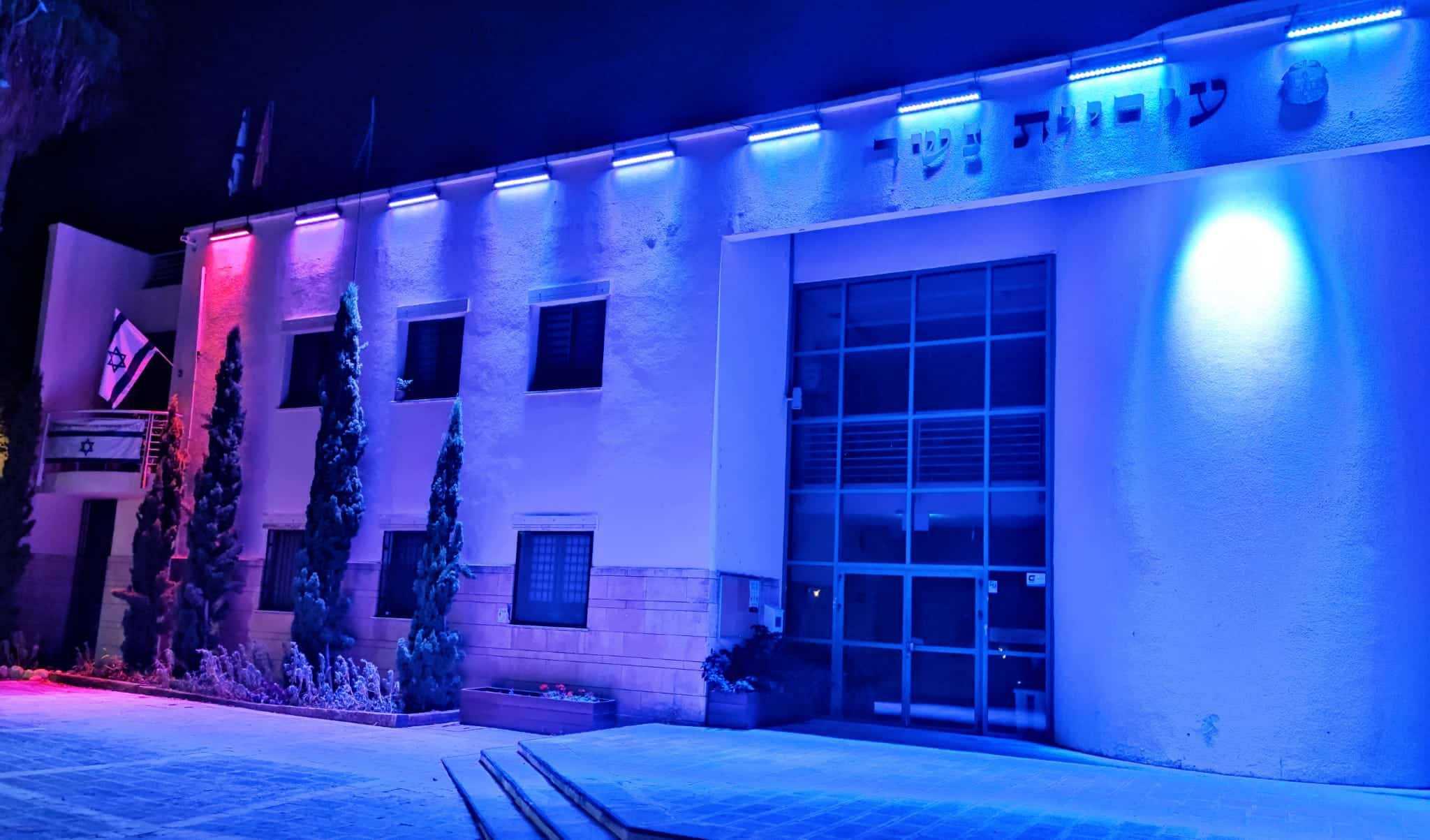 עיריית נשר, צילום: חדשות NWS
