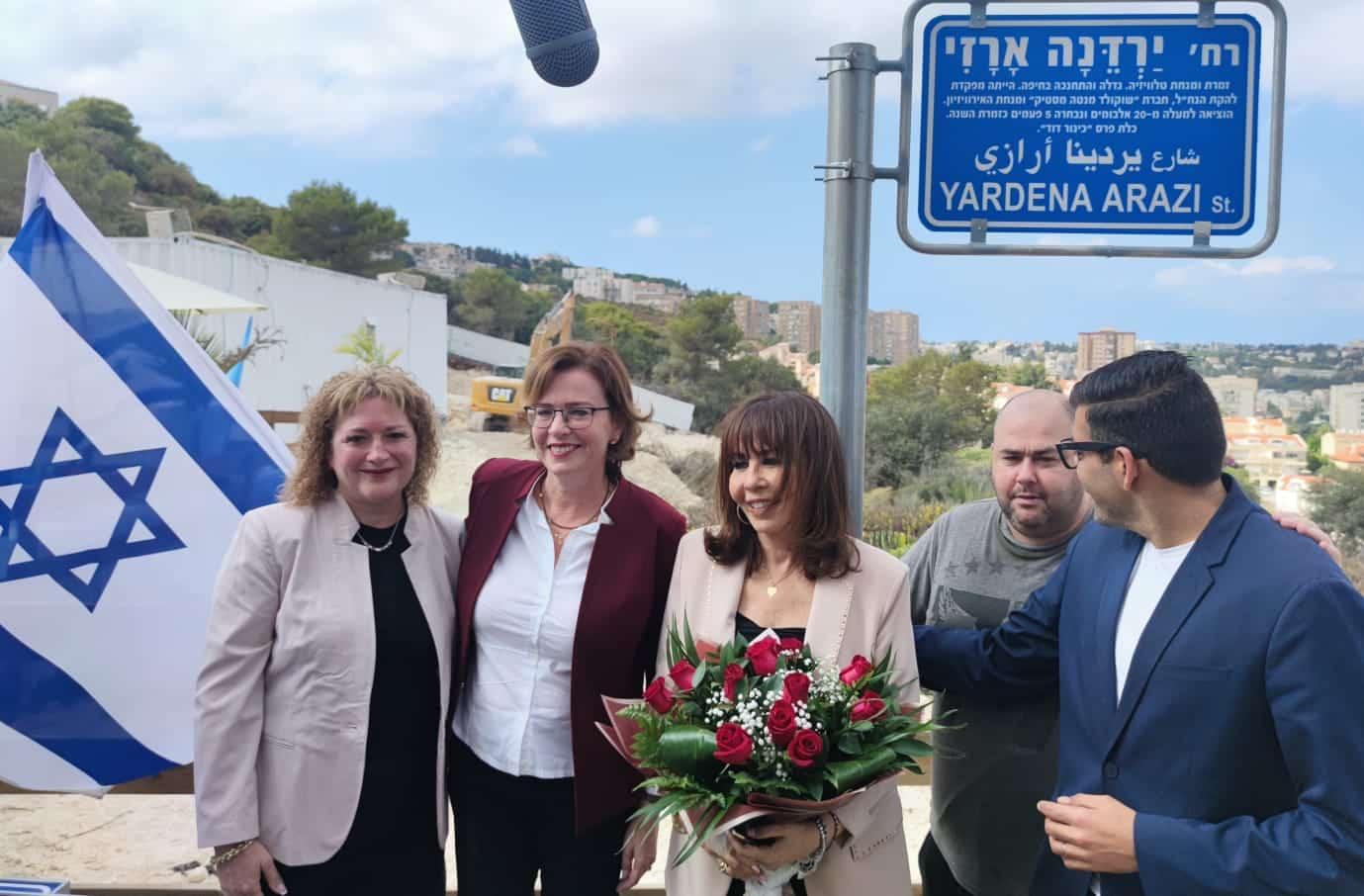 """טקס קראית רחוב ע""""ש ירדנה ארזי בחיפה, קרדיט צילום: חדשות NWS"""